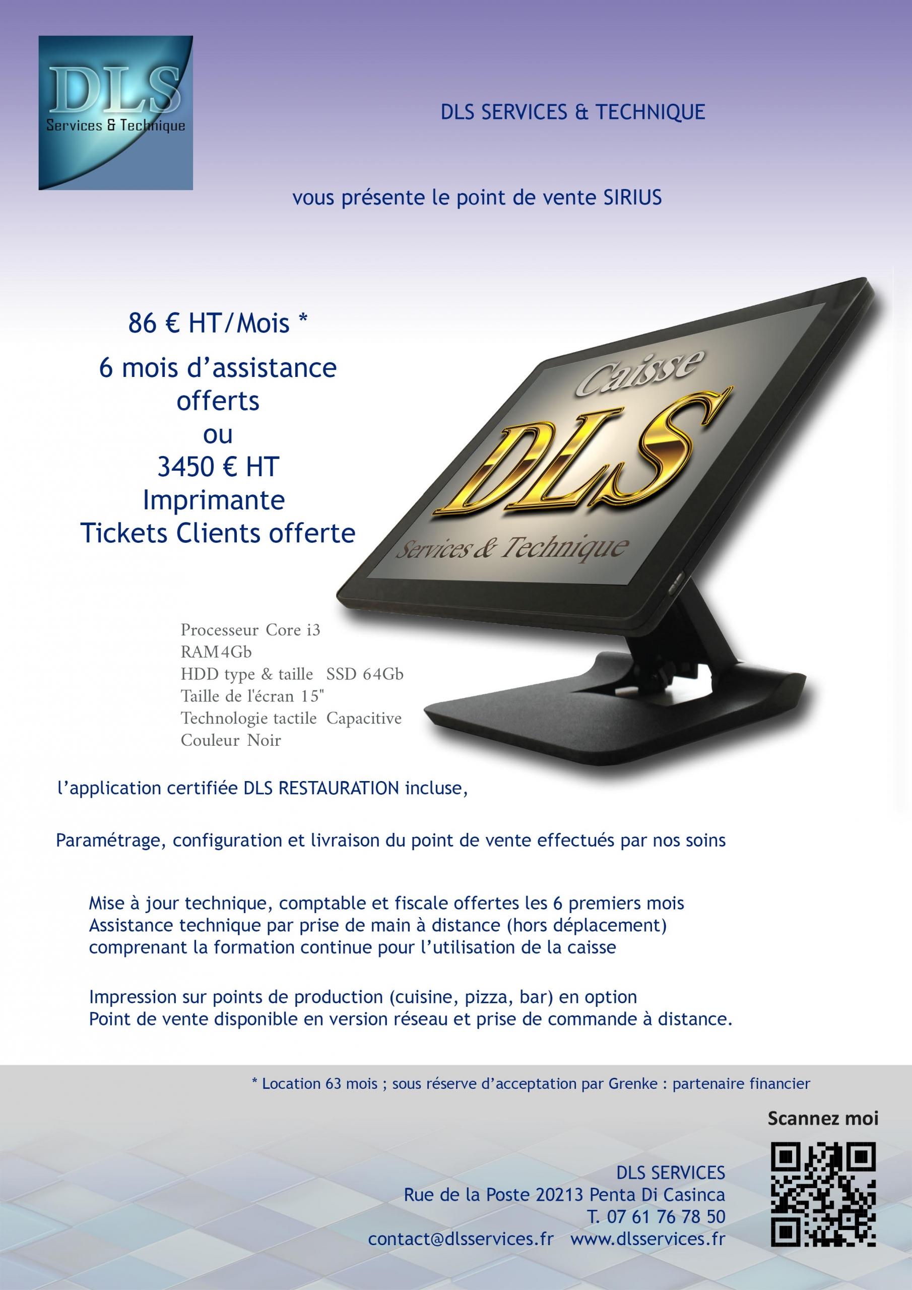 Promo 2021 SIRIUS